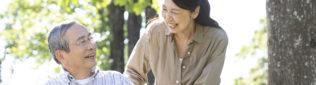 仕事と介護の両立支援セミナー